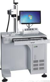 单头同轴视觉定位光纤激光打标机