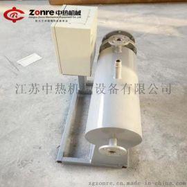 管道油电加热器,江苏中热