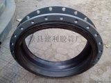 供应DN600矿用吸排瓦斯耐负压三元乙丙橡胶软接头