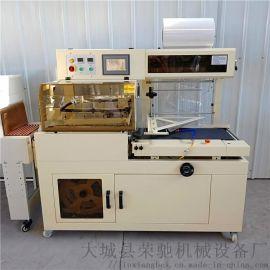 包装盒塑封机 热收缩膜包装机