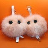 逸萌毛絨玩具廠家供應生產毛球充電寶移動電源