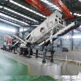 建筑垃圾移动破碎机产量 碎石机生产线配置价格