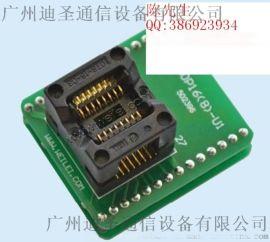 新唐语音DSP芯片NPCA110PA0YX