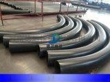 Φ110尾礦耐磨管 超高尾礦管道生產廠家