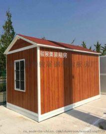 集装箱 海南活动房出租 海口龙华骏展钢结构板房厂