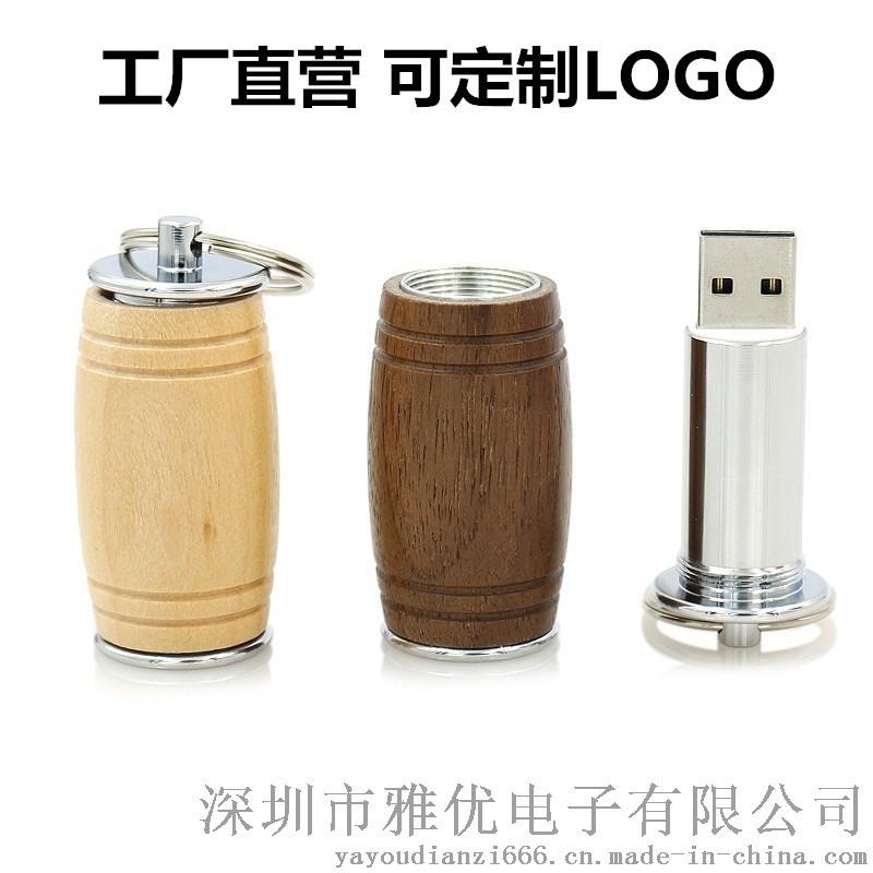 厂家订做8g16g创意时尚竹木质u盘可logo 定制商务展会礼品**桶U盘