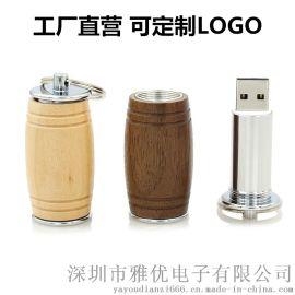 廠家訂做8g16g創意時尚竹木質u盤可logo 定制商務展會禮品酒桶U盤