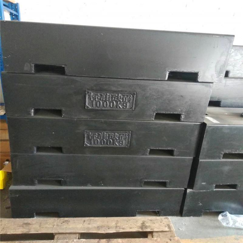 利津县1吨铸铁行车砝码订做配重砝码