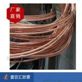 水準接地體 銅包鋼絞線 銅覆鋼絞線