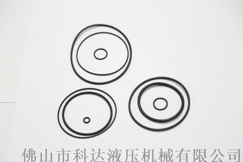液压泵密封件  液压泵密封包组件