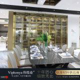 不锈钢恒温酒柜 葡萄酒展示柜陈列柜 不锈钢玻璃酒柜