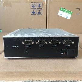 嵌入式原装整机ARK63221502E-T工控机