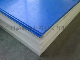 厂家直供超高分子量聚乙烯板 规格齐全 用途广泛