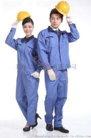 上海紅萬服裝定制 、夏季工作服裝加工 工作服生產
