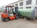 玻璃钢一体化预制提升泵站环保定制