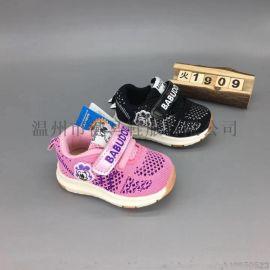 春季中性时尚品牌童鞋温州童鞋批