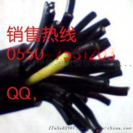 丁腈耐高温电缆YVFR 9x1.0mm2奥力申报价
