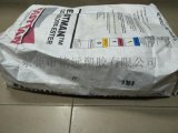 CAB美國進口550A2R30025