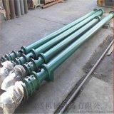 绞龙螺杆式送料机 水泥熟料管式提升机