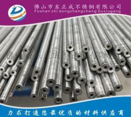 精密不锈钢管,精密不锈钢无缝管