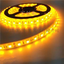 LED5050灯条金黄光灯带 12V泳池灯条