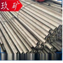 玖矿供应 2205不锈钢管 2205不锈钢无缝管