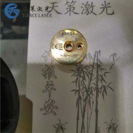 深圳皮革激光镭雕机,皮包皮夹激光镭雕机