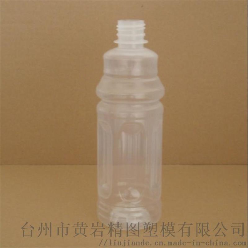 200ml-500ml高温饮料塑料瓶