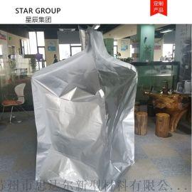 铝箔内衬吨袋 Ton-bag柔性包装袋