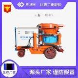 西藏耿力PZ-7D混凝土噴射機供應商