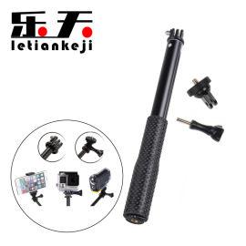 長款gopro運動相機自拍杆 可伸縮式手機自拍杆