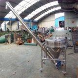 廠家推薦糧食給料機螺旋提升機廠 U型管道式螺旋輸送機xy1