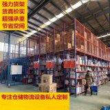200*60*200冷扎钢板重型仓储货架 沈阳强力货架8169重型仓储货架