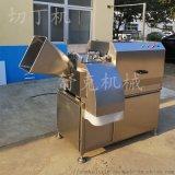全自動凍肉三維切丁機切肉條機