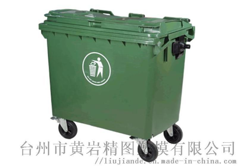 带脚轮塑料筐模具带脚轮垃圾桶模具
