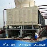 方形玻璃钢冷却塔、DFNGP-900逆流式玻璃钢冷却塔
