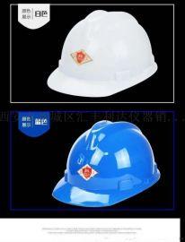 哪里有卖ABS安全帽13772120237