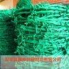 包塑刺绳,安平铁蒺藜,刺绳厂家