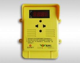 烁飞电子SF-42-2插卡智能充电插座