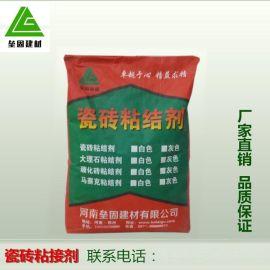 河南瓷砖粘接剂生产厂家