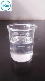 ZYY-01A 玻璃修复剂、玻璃胶粘剂【用于玻璃,塑料,金属粘接 UV厌氧双重固化方式 紫外线光/可见光固化粘剂】