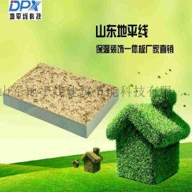 FS外墙模板丨一体化保温夹芯板