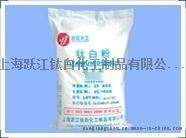 """钛白粉B101(油漆涂料  型)市场从""""伤不起""""到""""九连涨""""趋于合理"""