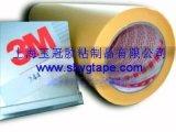 3m244高温美纹纸胶带