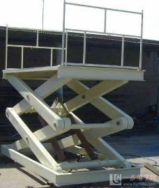 固定剪叉式升降机液压升降平台升降台车升降机平台升降平台升降货梯