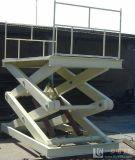 固定剪叉式升降機液壓升降平臺升降臺車升降機平臺升降平臺升降貨梯