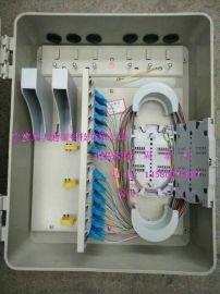 SMC48芯光纤分纤箱