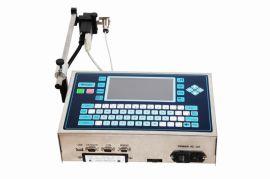 药品监管码喷码机-药品电子监管码喷码机
