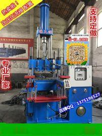 青岛比压比流阀橡胶注压成型机 硅胶注胶平板硫化机