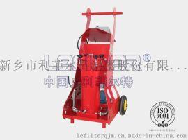 FCM-100-k-n2b05滤油机滤油小车
